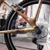 sc-bike